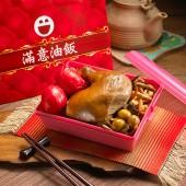 滿意富貴禮盒(油飯12兩) 建議售價:$200 材料:糯米、沙拉油(100%大豆油)、香菇、豬肉絲、蝦米、紅蔥頭、魷魚、栗子*3、紅蛋*2、雞腿*1 過敏原警示:蝦、魷魚、蛋 製造地:台灣 銷售方式:批發、零售 請洽客服專線 (07)353-6361 圖片僅供參考,產品以實物為準