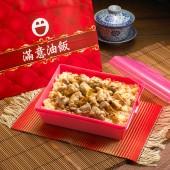 麻油報喜禮盒(油飯16兩)$160  (限台北地區)